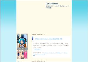 Cybergarden_3