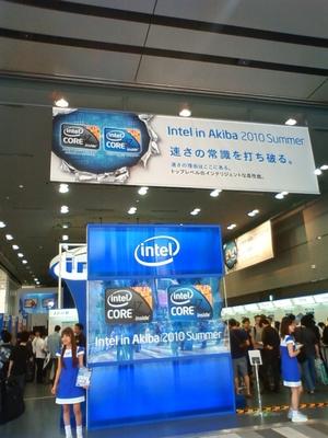 Intel01